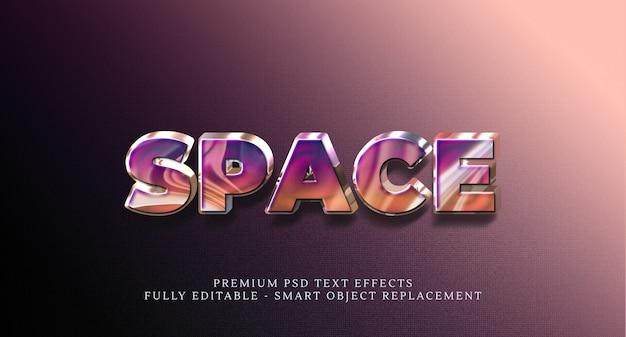 スペーステキストスタイル効果psd、プレミアムpsdテキスト効果