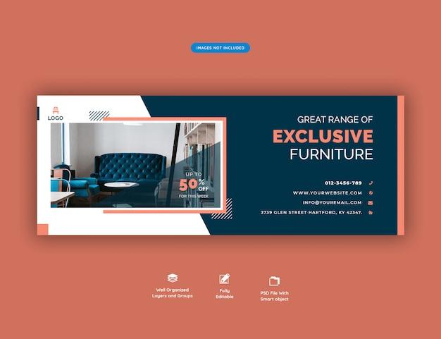 Продажа мебели фейсбук обложка премиум psd