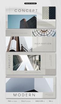建築バナーテンプレートコレクションpsd