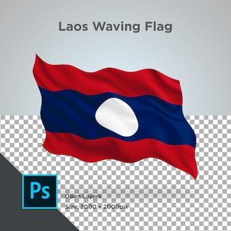 ラオス国旗波透明psd