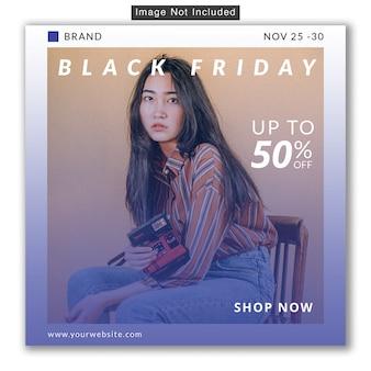 Мода распродажа соцмедиа инстаграм баннер премиум psd