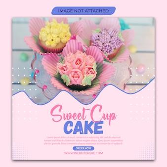 ケーキのソーシャルメディアの投稿テンプレートプレミアムpsd