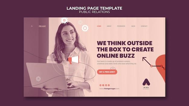 写真付き広報ランディングページテンプレート