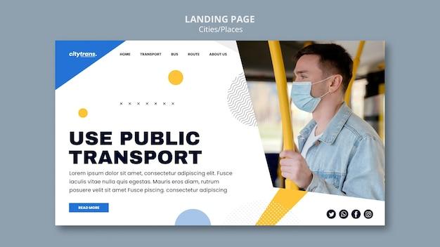 公共交通機関のランディング ページ テンプレート