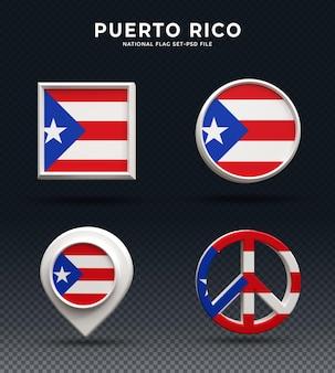 Кнопка купола 3d рендеринга флаг пуэрто-рико и на глянцевой базе