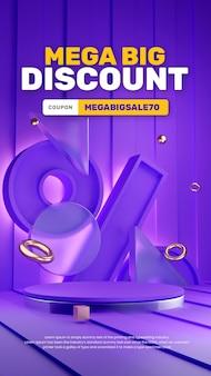 Puple gold sale discount podium product display