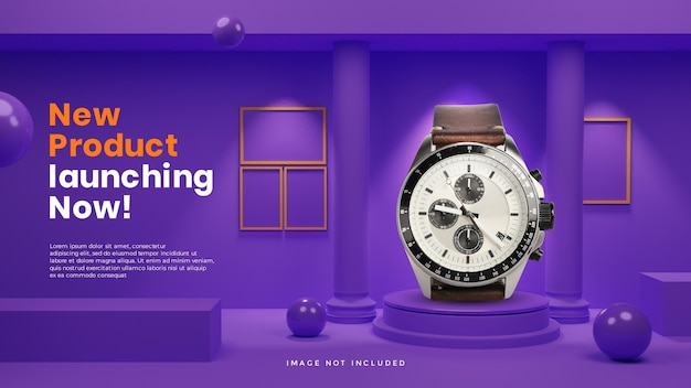 Purle monotone 3d podium product display mockup