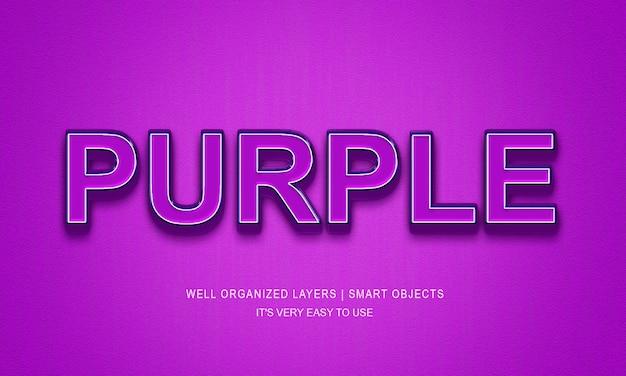 紫色の3dテキストレイヤースタイル効果