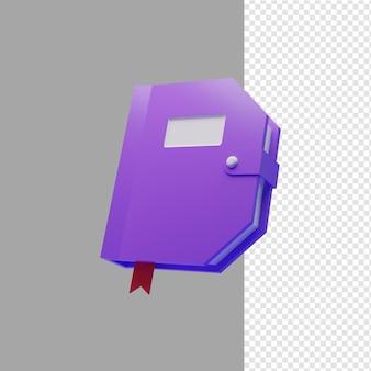 Фиолетовая книга 3d иллюстрация