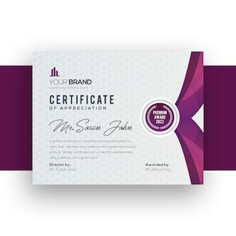 Современный шаблон сертификата с фиолетовым градиентом