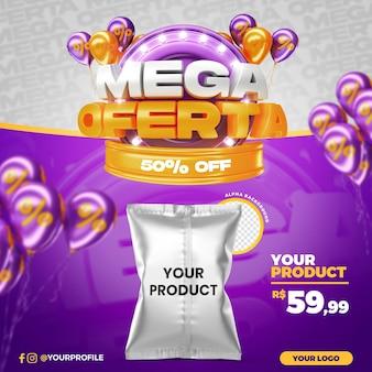 Purple mega offer promotion 50 percent off social media post template