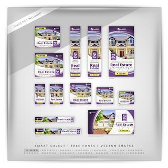 紫色の不動産googleとfacebookの広告