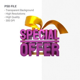 보라색 특별 제공 판매 3d 디자인 렌더링 노란색 나비와 절연 리본 판매