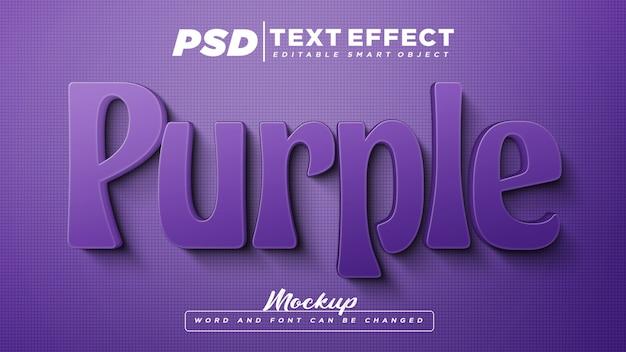 紫色のテキスト効果の編集可能なモックアップテキスト