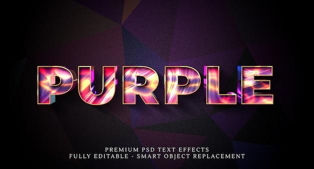 Шаблон эффекта фиолетового текста