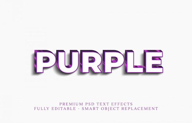 紫色のテキストスタイルの効果