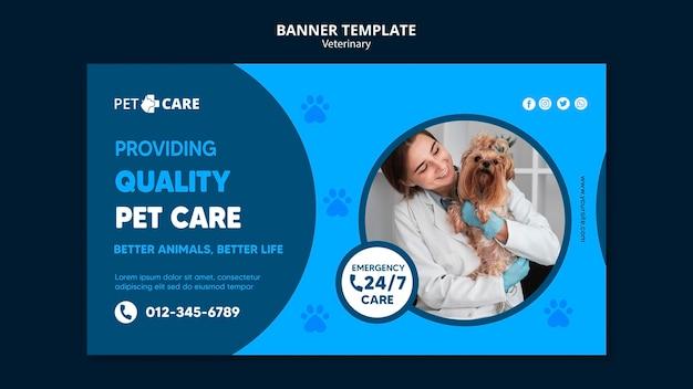 Modello web banner per la cura degli animali di qualità