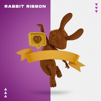 ウサギのリボンデザインのレンダリング