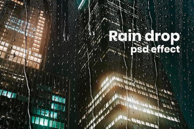 Effetto psd goccia di pioggia, facile aggiunta di sovrapposizione