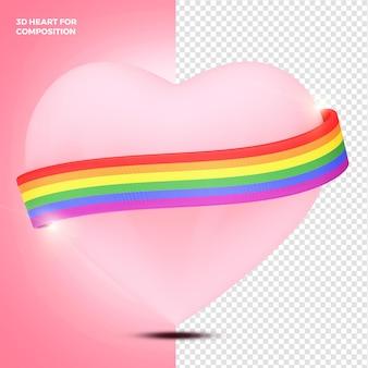 Радуга сердце валентина 3d визуализации