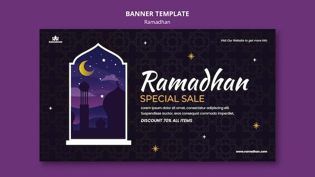 Рамадан баннер шаблон иллюстрированный