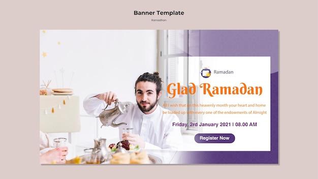 Рамадан баннер шаблон с фото