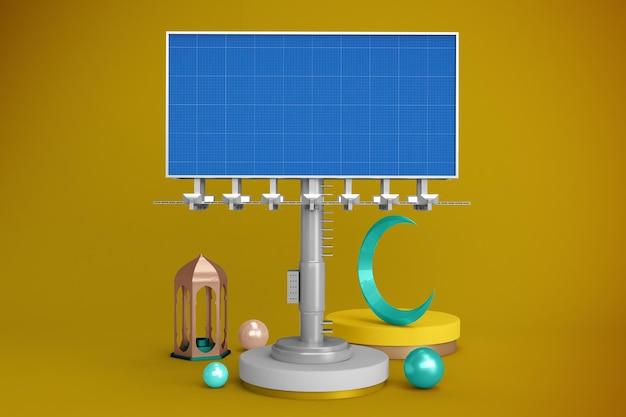 Ramadan billboard mockup