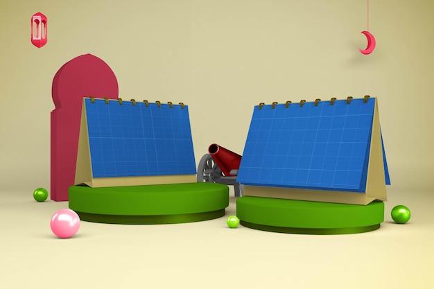 라마단 달력 디자인 모형