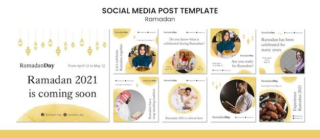 Рамадан событие instagram шаблон сообщений