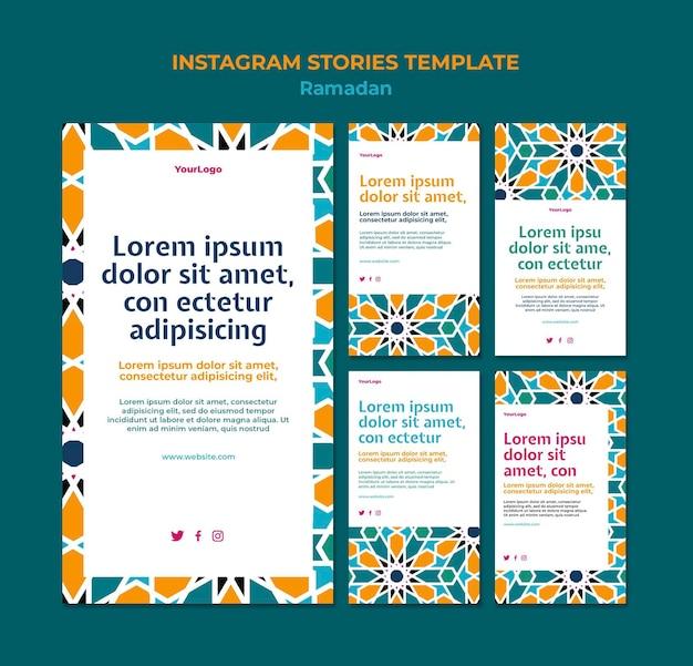 라마단 이벤트 instagram 이야기 템플릿