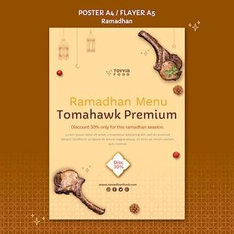 Шаблон плаката мероприятия рамадана с фотографиями еды