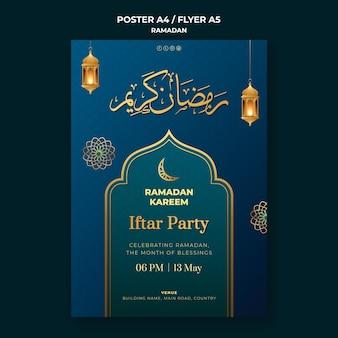 Шаблон плаката мероприятия рамадан с золотыми деталями