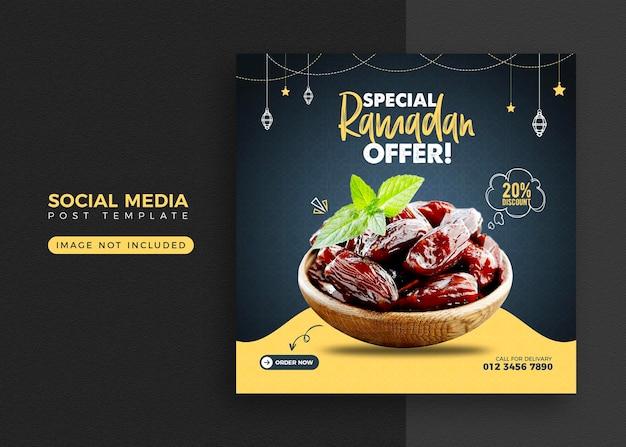 Рамадан еда баннер и дизайн шаблона сообщения в социальных сетях