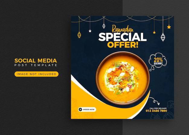 라마단 음식 배너 및 소셜 미디어 게시물 템플릿 디자인
