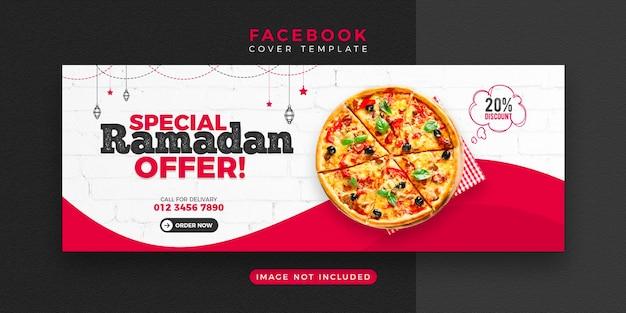 Ramadan food banner and facebook cover template design