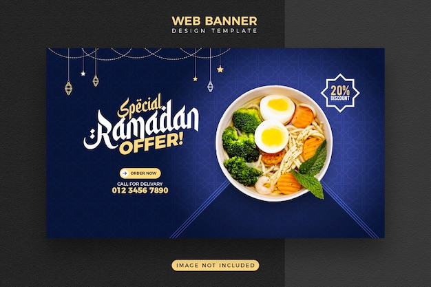 Ramadan food web banner template design