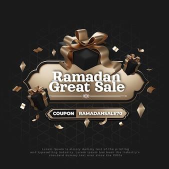 Ramadan great sale, social media post template
