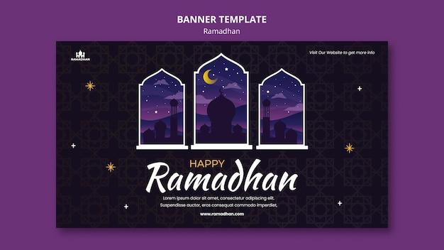 Modello di banner orizzontale di ramadan