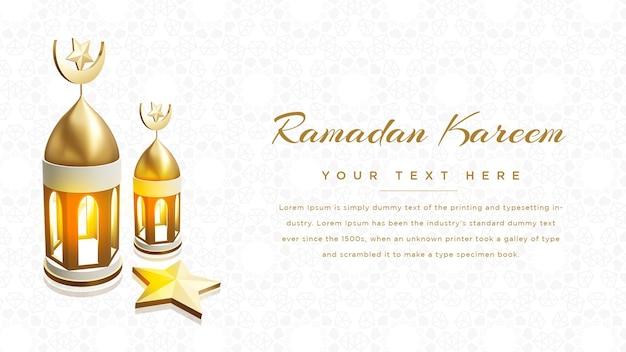 Рамадан карим 3d-рендеринг веб-баннера