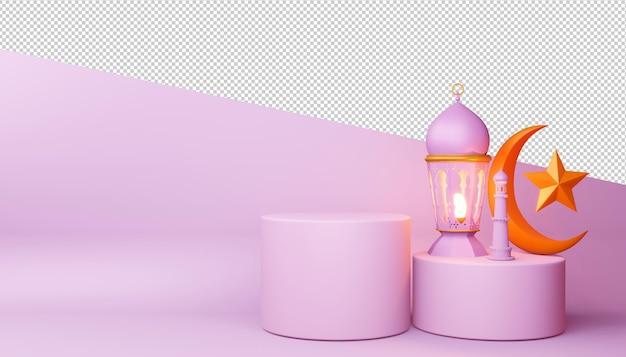 라마단 카림 배경, 3d 렌더링.