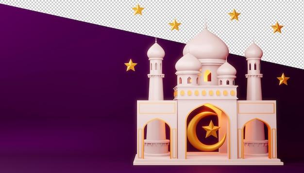 라마단 카림 배경, 모스크 건물, 3d 렌더링 그림