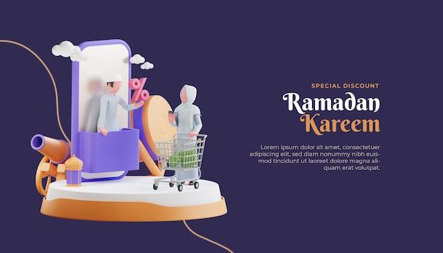 Рамадан карим баннер шаблон с 3d парой мусульманского персонажа