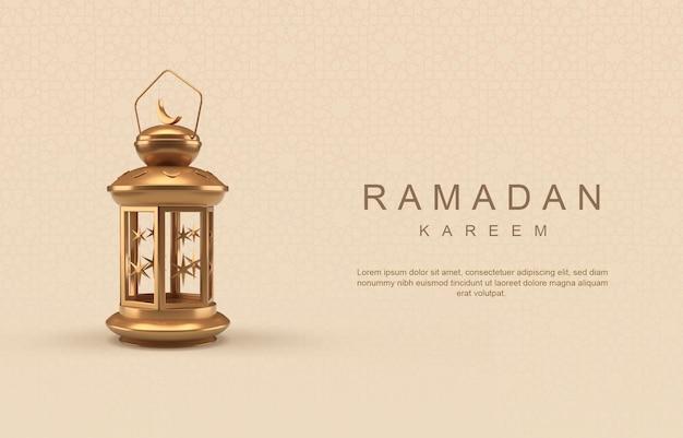 Ramadan kareem banner with lantern