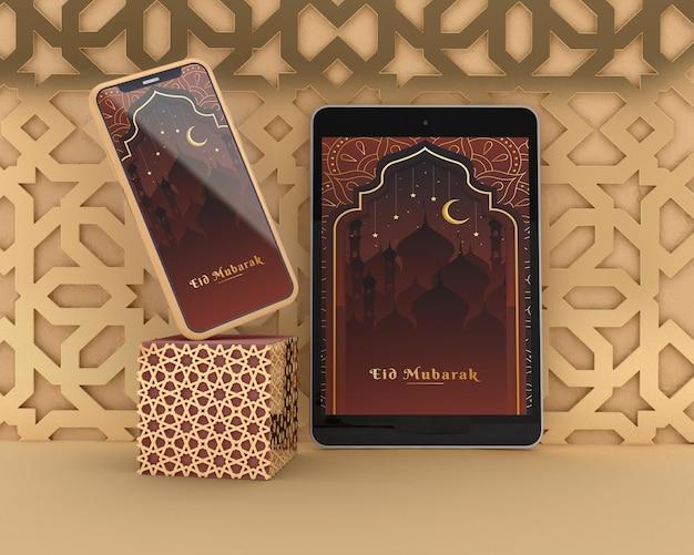 Ramadan kareem concept mock-up