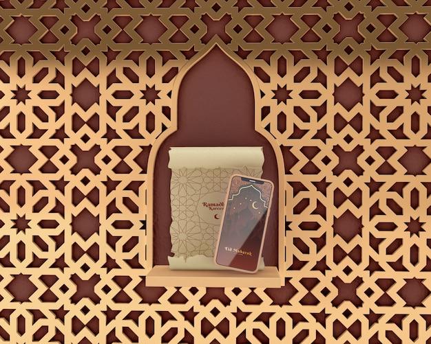 Рамадан карим макет концепции