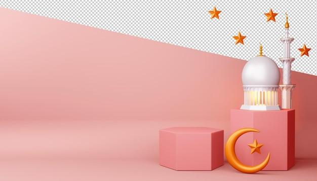 3d 렌더링의 라마단 카림 디자인