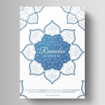 Шаблон ramadan kareem flyer