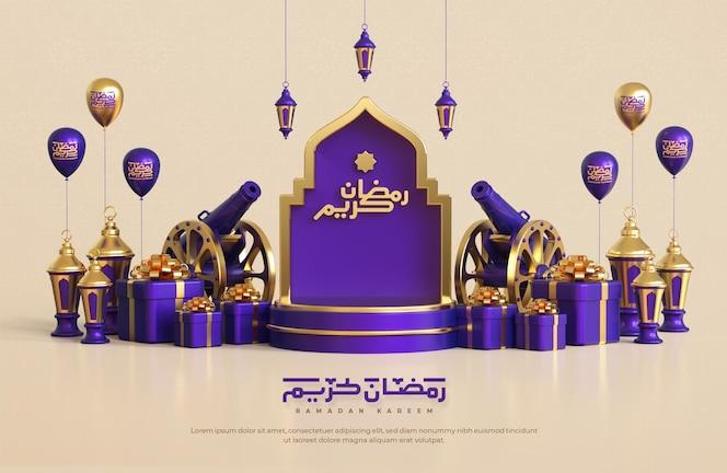 현실적인 3d 이슬람 축제 장식 요소와 라마단 카림 인사말 배경