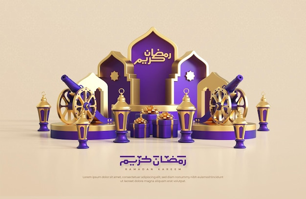 斋月kareem问候背景与现实的3d伊斯兰节日装饰元素