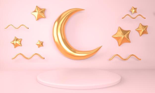 Рамадан карим шаблон приветствия с дизайном луны